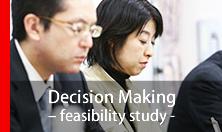 進出の判断-フィジビリティスタディ-feasibility study